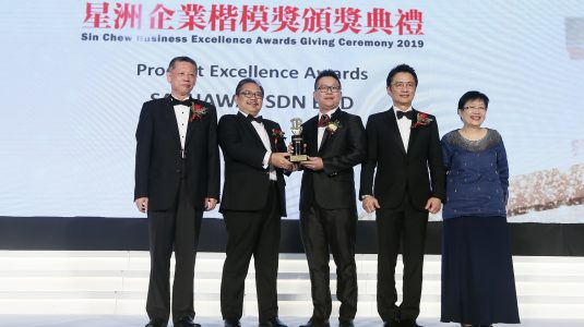 SinChew Business Excellence Award 2019-Perry
